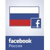 facebook russia logo
