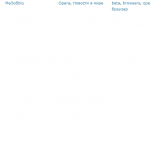 Fix: WordPress 3.1 и плагин Disqus