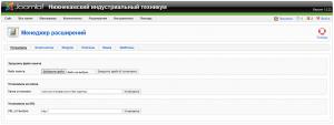 joomla install plugin