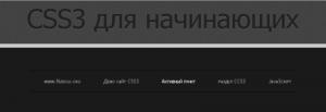 blur menu
