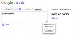 голосовой ввод Google переводчик