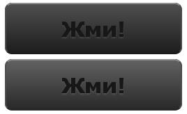 кнопка на CSS