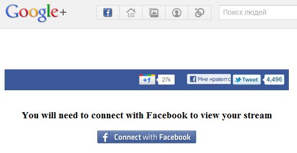 facebook+google