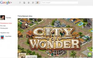 google+games