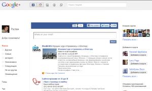 google+ с лентой facebook