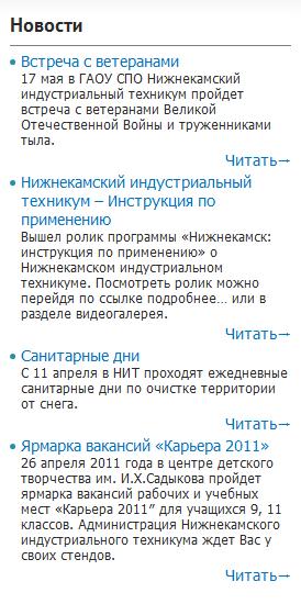recent_posts_niteh