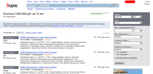 Подбор ипотеки в Яндекс.Услугах