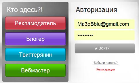 регистрация упоминатор