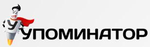 упоминатор лого