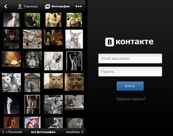ВКонтакте Android
