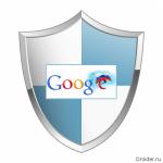 google портал