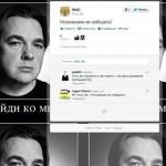Twitter ФАС взломали второй раз за неделю