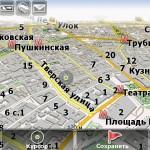 navitel-navigator_1