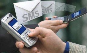 Для чего нужна СМС-рассылка?