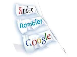 Принцип работы поисковых систем