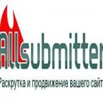 Стоит ли покупать программу Allsubmitter?