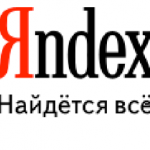 Вся правда о фильтрах Яндекса