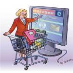 Как сделать популярным интернет-магазин?