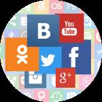 Как продвигать сайт социальными сетями?