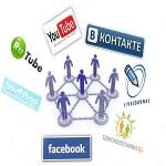 Продвижение интернет - магазина в социальной сети