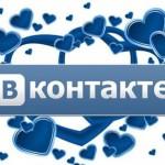 Для чего нужна накрутка подписчиков ВКонтакте?